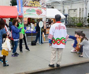 富士通春祭り3