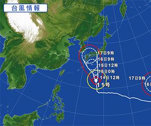 台風サムネイル