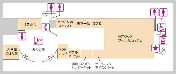 タージマハルエベレストフロアマップ