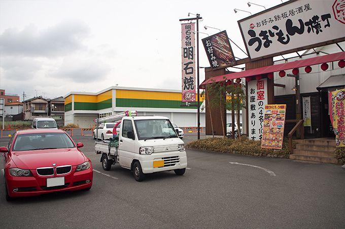 ジャパン土山1
