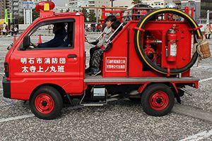 消防車試乗