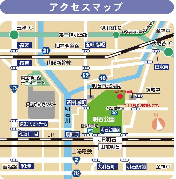 丸太配布の現地地図