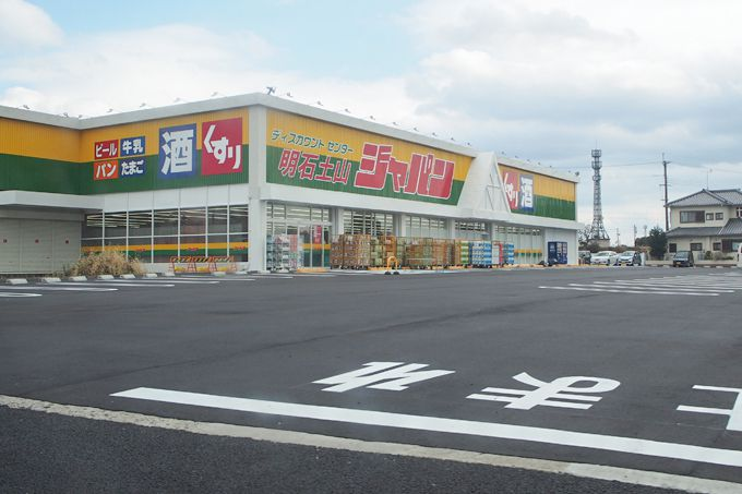 ジャパン明石土山オープン前日