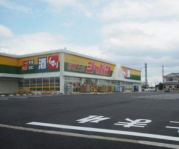 ジャパン明石土山サムネイル
