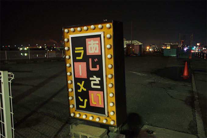 紫陽花飯店2