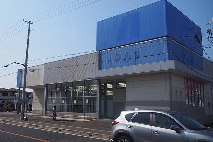 アルカドラッグ土山西店閉店3