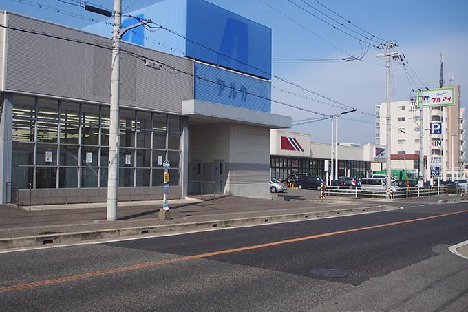 アルカドラッグ土山西店閉店1
