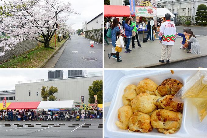 富士通春まつり