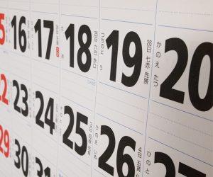 開店閉店カレンダー