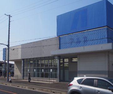 アルカドラッグ土山西店閉店サムネイル