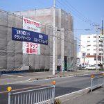 2ndSTREET