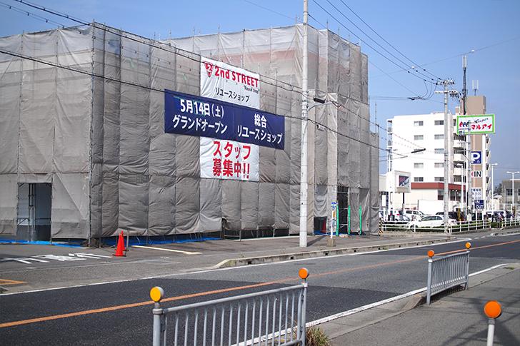 2ndSTREET2