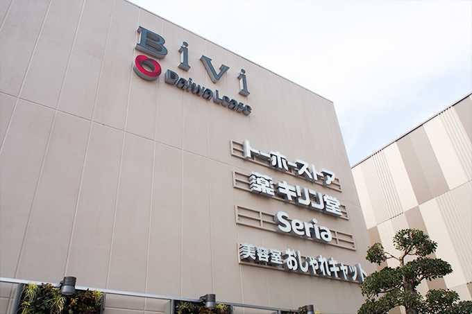 BiVi土山9