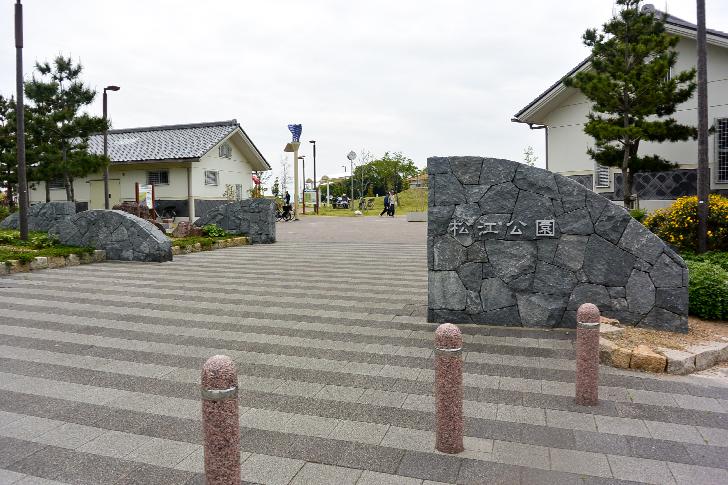 松江公園1