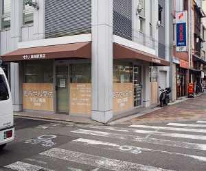オカノ薬局駅東店