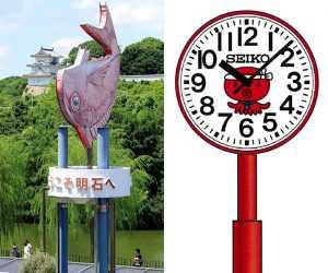 オブジェ時計