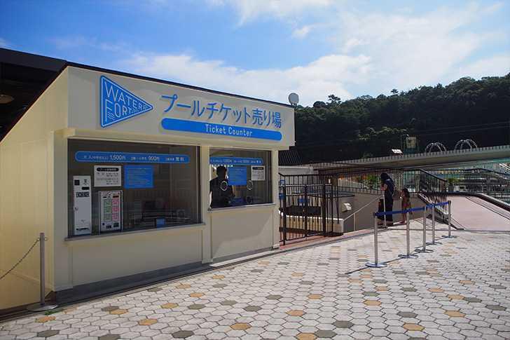 ネスタリゾート神戸ウォーターフォート4