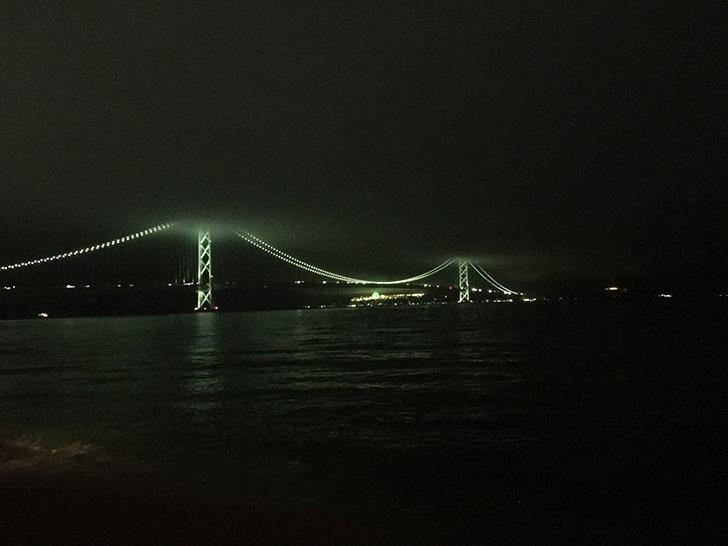 雲に突き刺さるパールブリッジ(ひろっさん)1