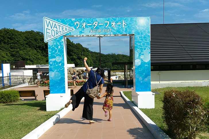 ネスタリゾート神戸ウォーターフォート22