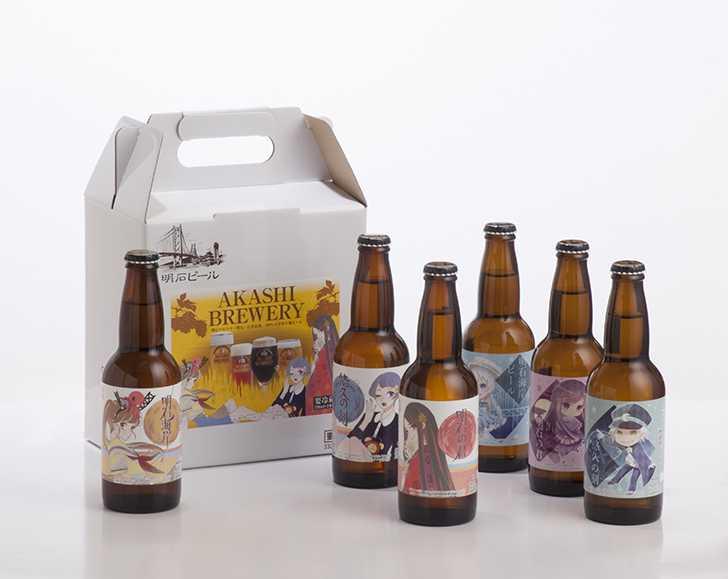 明石ビール6本セット(3種x2)(恵木&池田ラベル)