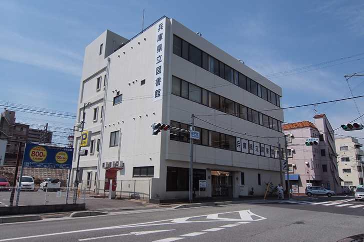 兵庫県立図書館1
