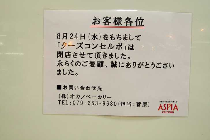 aspia1