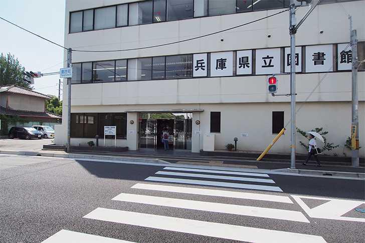 兵庫県立図書館3