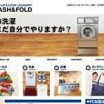 washfold