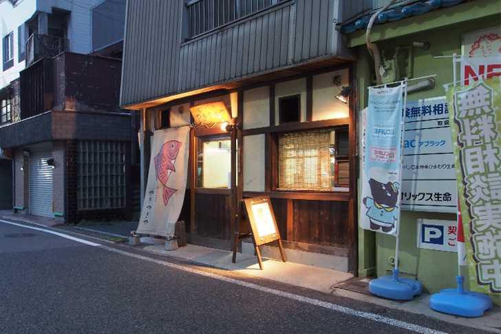 yakiyakiya3