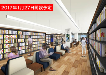 city_library