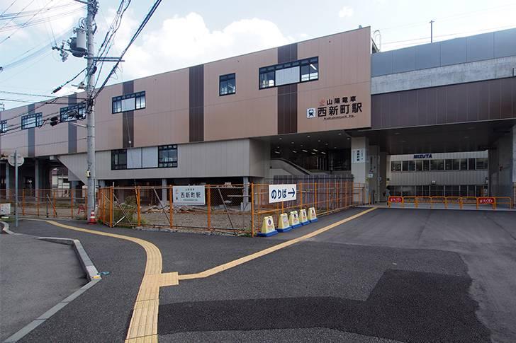 fukuyama4