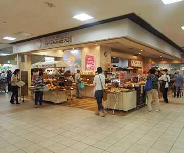 hankyu-bakery