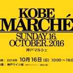 kobe-marche