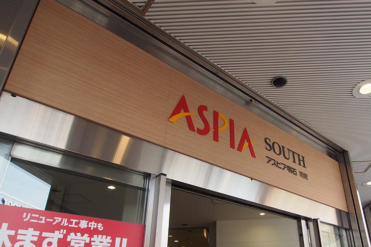 aspia3