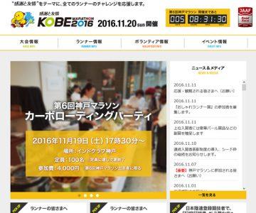 2016交通規制のお知らせ_オモテ面-ol(1)CS4修正版