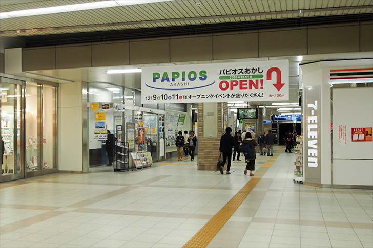 papios1