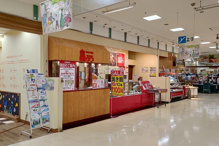 西 神戸 カナート