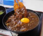 朝霧の有名店「あづまや」で絶品エビカレー丼!